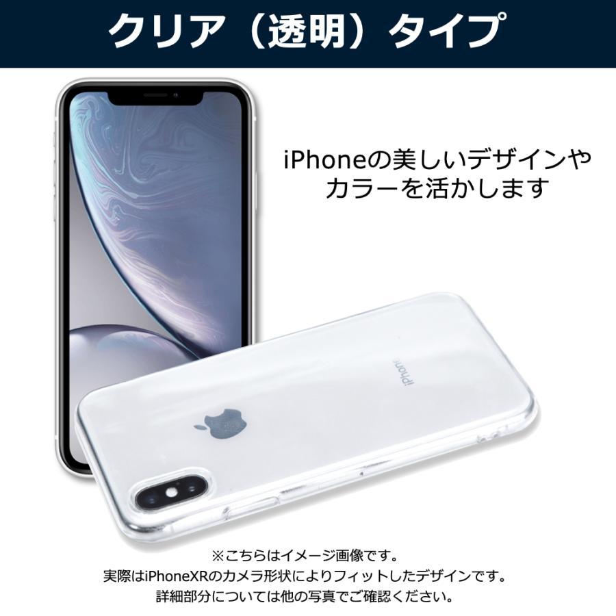 iPhoneケース XS XR XSmax クリアケース 透明 ケース クリア カバー 薄型 耐衝撃 軽量 TPU Qi ワイヤレス充電対応 ストラップ ポイント消化 送料無 40s forties 03