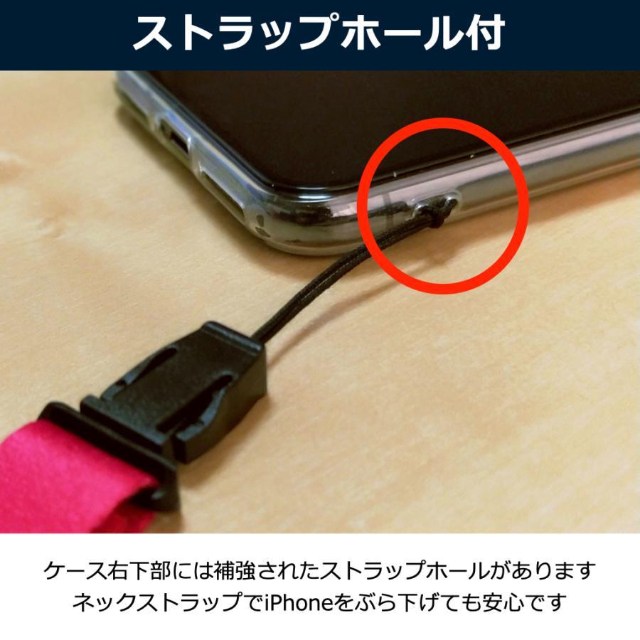 iPhoneケース XS XR XSmax クリアケース 透明 ケース クリア カバー 薄型 耐衝撃 軽量 TPU Qi ワイヤレス充電対応 ストラップ ポイント消化 送料無 40s forties 05