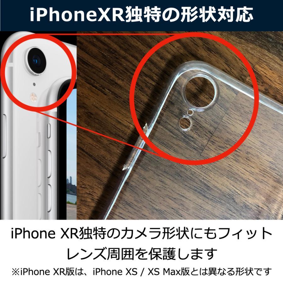 iPhoneケース XS XR XSmax クリアケース 透明 ケース クリア カバー 薄型 耐衝撃 軽量 TPU Qi ワイヤレス充電対応 ストラップ ポイント消化 送料無 40s forties 06