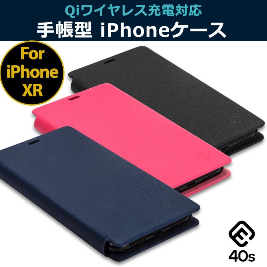 iPhone XR ケース 手帳型 iPhoneXR 耐衝撃 スタンド機能 薄型 カード収納 Qi ワイヤレス充電対応ケース おしゃれ ポイント消化 送料無 40s|forties|02