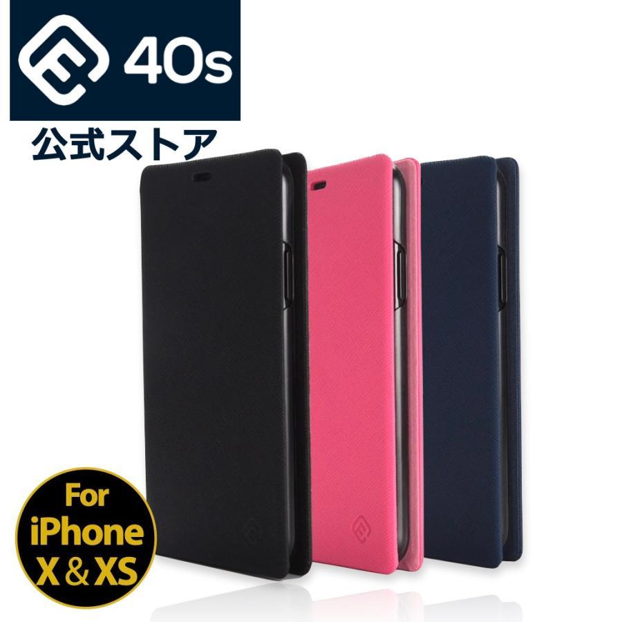 iPhone XS ケース 手帳型 iPhoneXS 耐衝撃 スタンド機能 薄型 カード収納 Qi ワイヤレス充電対応ケース おしゃれ ポイント消化 送料無 40s|forties