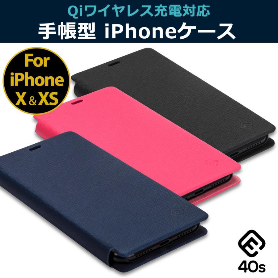iPhone XS ケース 手帳型 iPhoneXS 耐衝撃 スタンド機能 薄型 カード収納 Qi ワイヤレス充電対応ケース おしゃれ ポイント消化 送料無 40s|forties|02