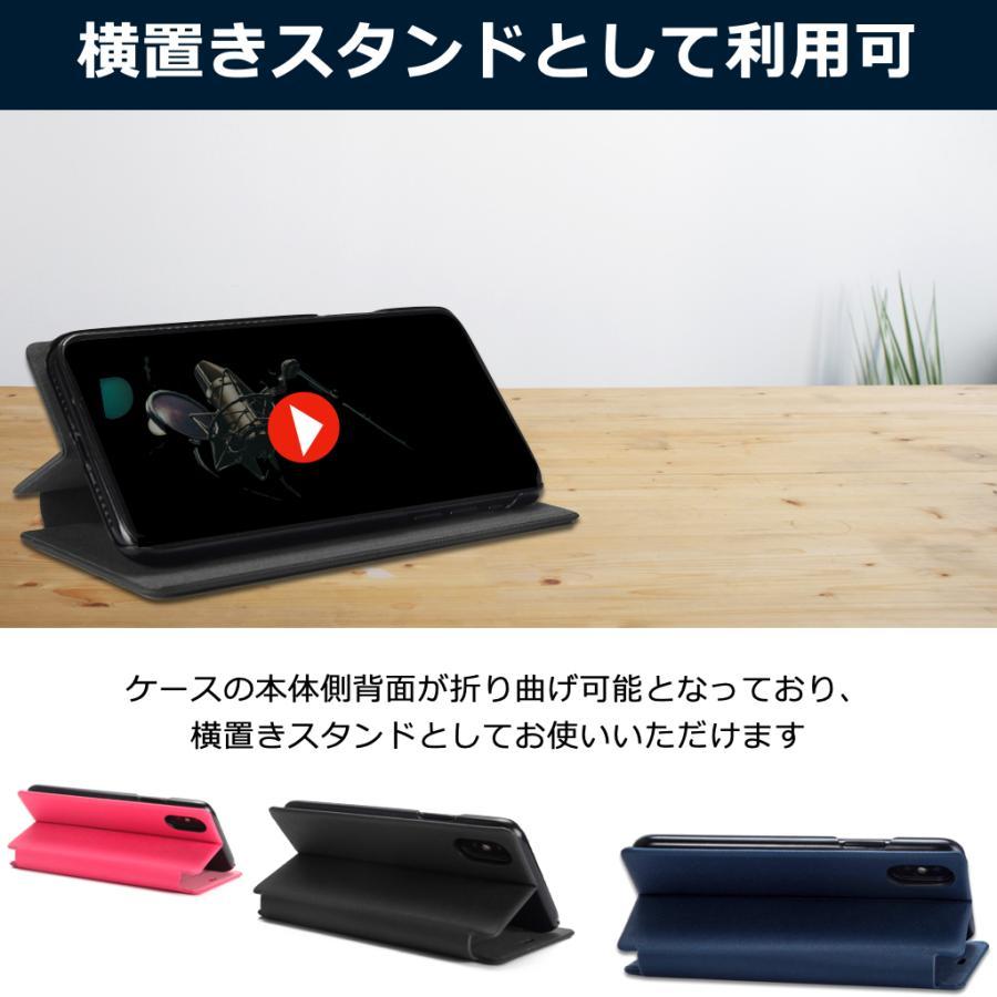 iPhone XS ケース 手帳型 iPhoneXS 耐衝撃 スタンド機能 薄型 カード収納 Qi ワイヤレス充電対応ケース おしゃれ ポイント消化 送料無 40s|forties|07