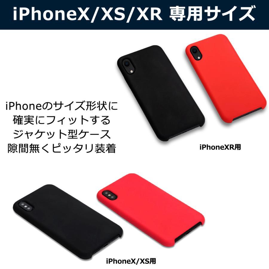 iPhoneケース XS XR X シリコン 衝撃 吸収 耐衝撃 薄型 軽量 ジャケット ワイヤレス充電対応 おしゃれ ポイント消化 iphone ケース 送料無 赤 黒 40s forties 03