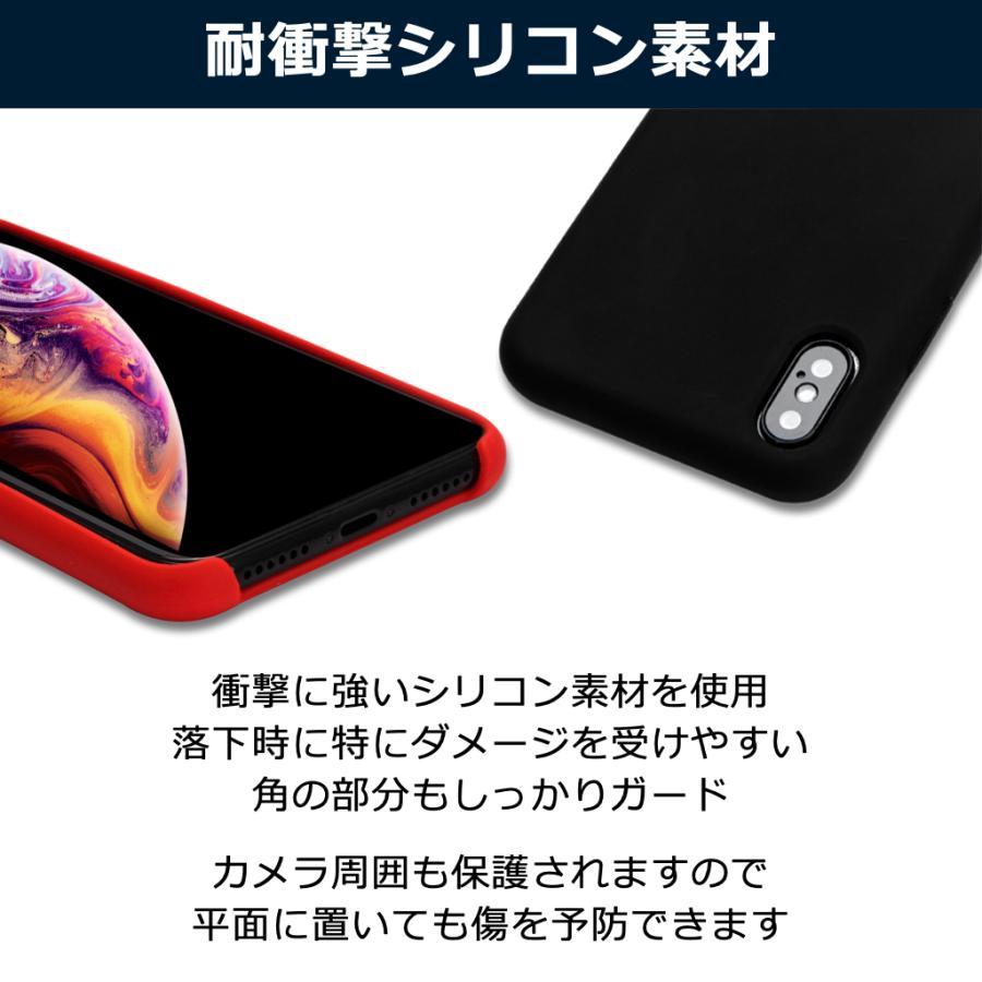 iPhoneケース XS XR X シリコン 衝撃 吸収 耐衝撃 薄型 軽量 ジャケット ワイヤレス充電対応 おしゃれ ポイント消化 iphone ケース 送料無 赤 黒 40s forties 05