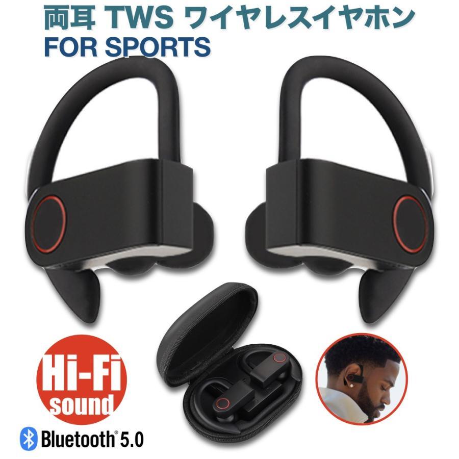 ワイヤレスイヤホン スポーツ Bluetooth5.0 ランニング 長時間再生 Hifi ステレオ 両耳 TWS イヤフォン 充電ケース Siri Android ブルートゥース JA91|forties