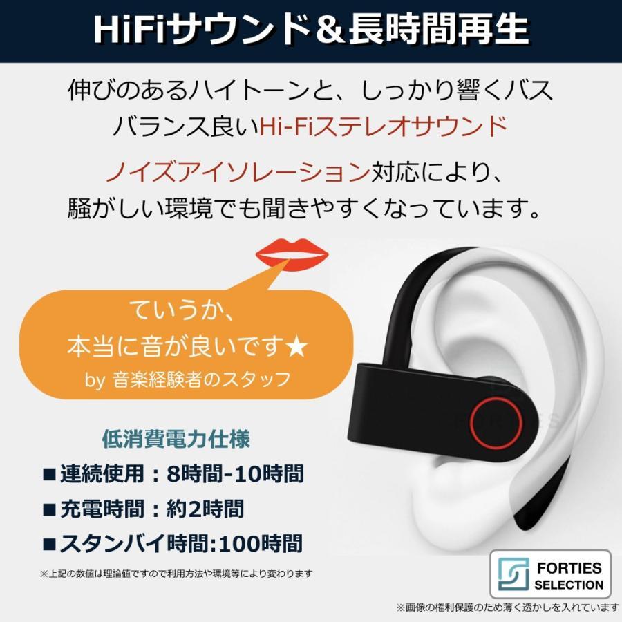 ワイヤレスイヤホン スポーツ Bluetooth5.0 ランニング 長時間再生 Hifi ステレオ 両耳 TWS イヤフォン 充電ケース Siri Android ブルートゥース JA91|forties|04