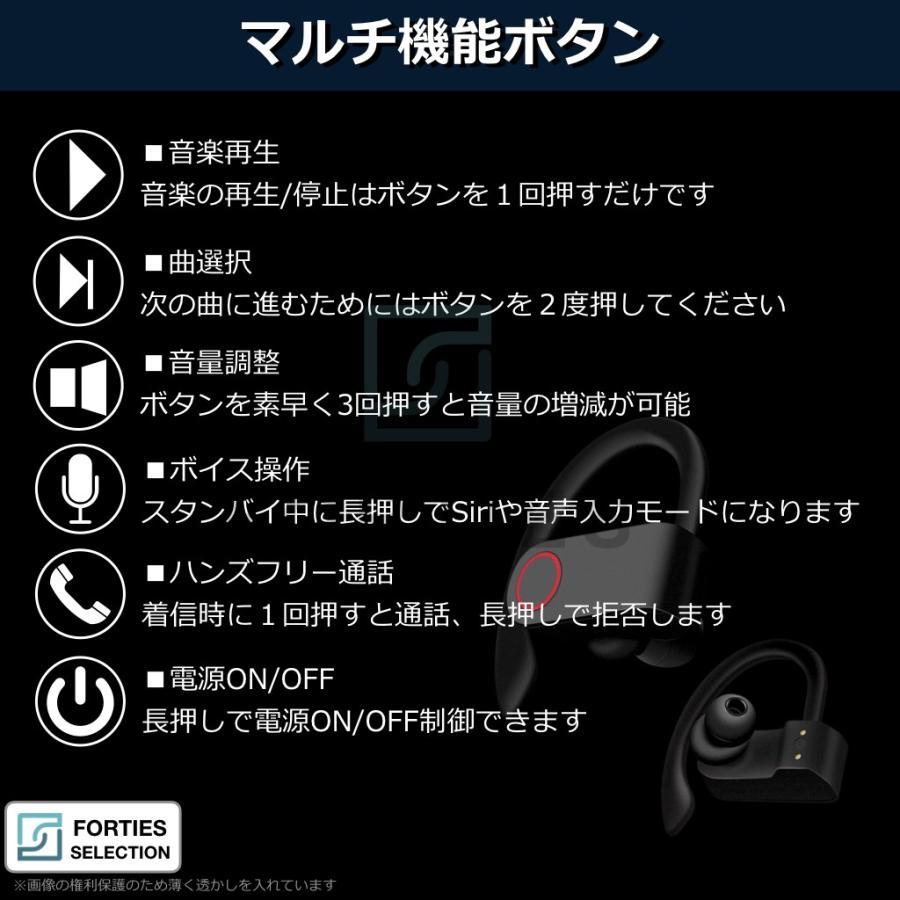 ワイヤレスイヤホン スポーツ Bluetooth5.0 ランニング 長時間再生 Hifi ステレオ 両耳 TWS イヤフォン 充電ケース Siri Android ブルートゥース JA91|forties|06