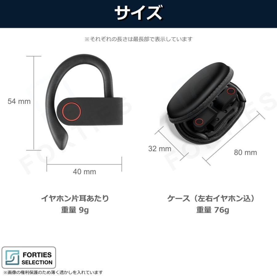 ワイヤレスイヤホン スポーツ Bluetooth5.0 ランニング 長時間再生 Hifi ステレオ 両耳 TWS イヤフォン 充電ケース Siri Android ブルートゥース JA91|forties|08