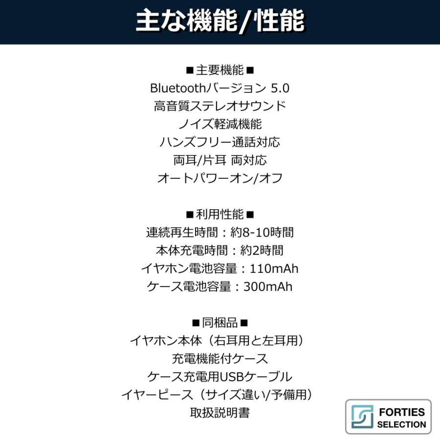 ワイヤレスイヤホン スポーツ Bluetooth5.0 ランニング 長時間再生 Hifi ステレオ 両耳 TWS イヤフォン 充電ケース Siri Android ブルートゥース JA91|forties|09