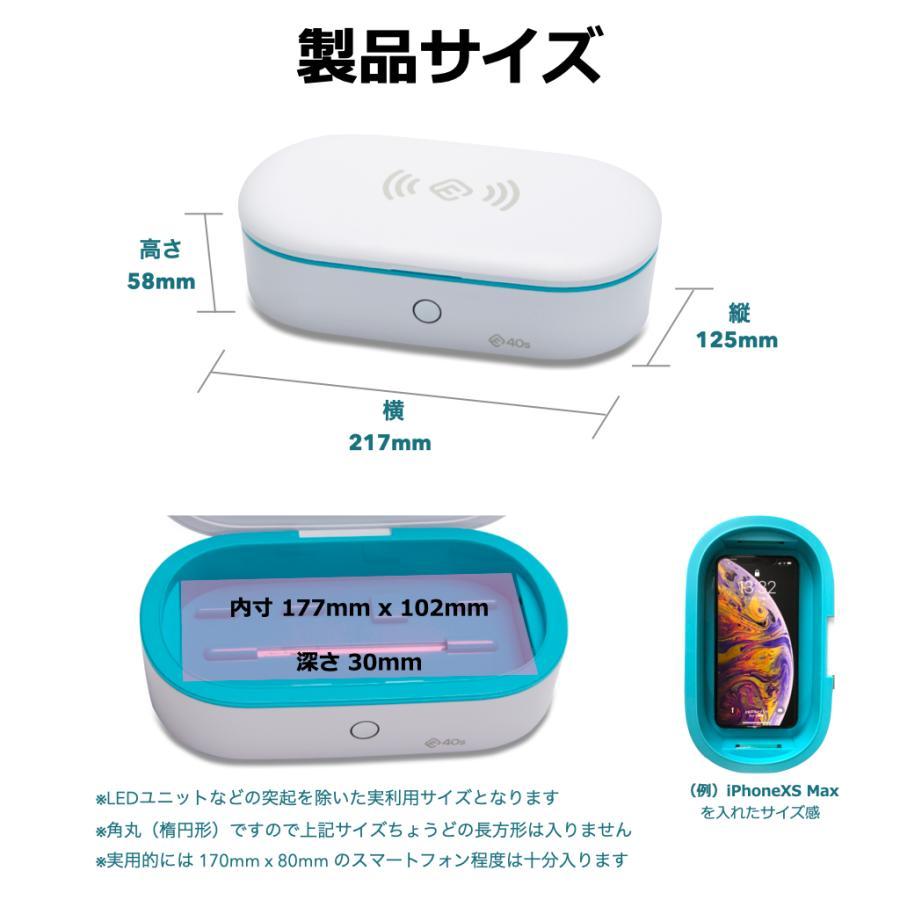 UV 除菌器 殺菌器 ワイヤレス充電器 UVC Qi 紫外線 LED UV 光 除菌 殺菌 滅菌 消毒 マスク スマホ 充電器 iPhone Android 40s K2Q1|forties|12
