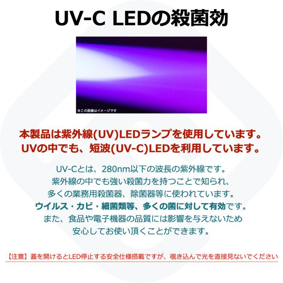 UV 除菌器 殺菌器 ワイヤレス充電器 UVC Qi 紫外線 LED UV 光 除菌 殺菌 滅菌 消毒 マスク スマホ 充電器 iPhone Android 40s K2Q1|forties|05