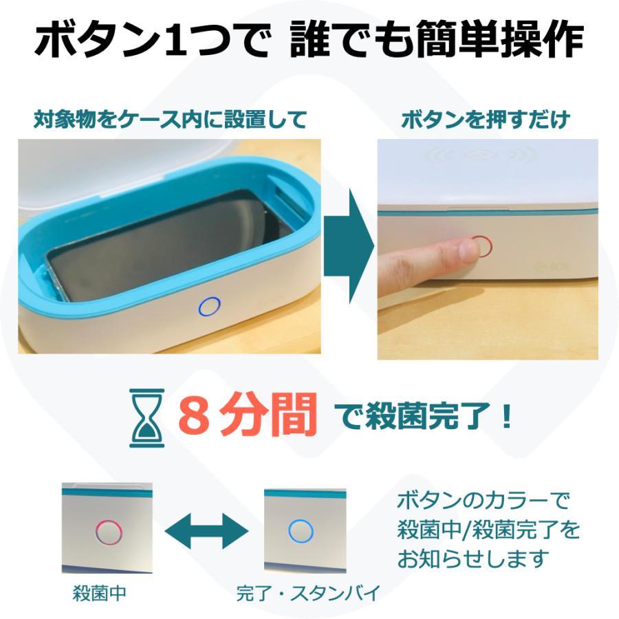 UV 除菌器 殺菌器 ワイヤレス充電器 UVC Qi 紫外線 LED UV 光 除菌 殺菌 滅菌 消毒 マスク スマホ 充電器 iPhone Android 40s K2Q1|forties|06