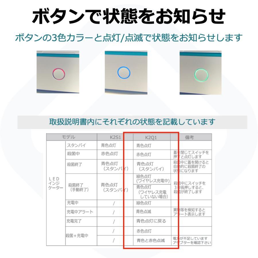 UV 除菌器 殺菌器 ワイヤレス充電器 UVC Qi 紫外線 LED UV 光 除菌 殺菌 滅菌 消毒 マスク スマホ 充電器 iPhone Android 40s K2Q1|forties|08