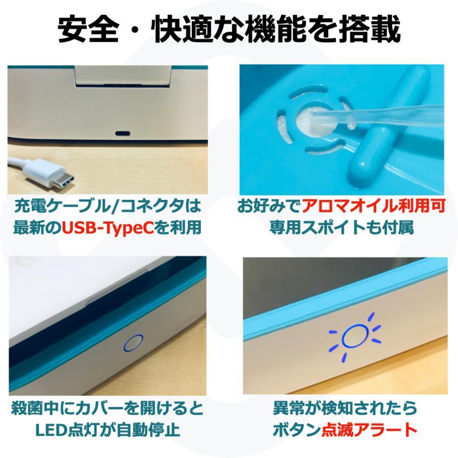 UV 除菌器 殺菌器 ワイヤレス充電器 UVC Qi 紫外線 LED UV 光 除菌 殺菌 滅菌 消毒 マスク スマホ 充電器 iPhone Android 40s K2Q1|forties|09