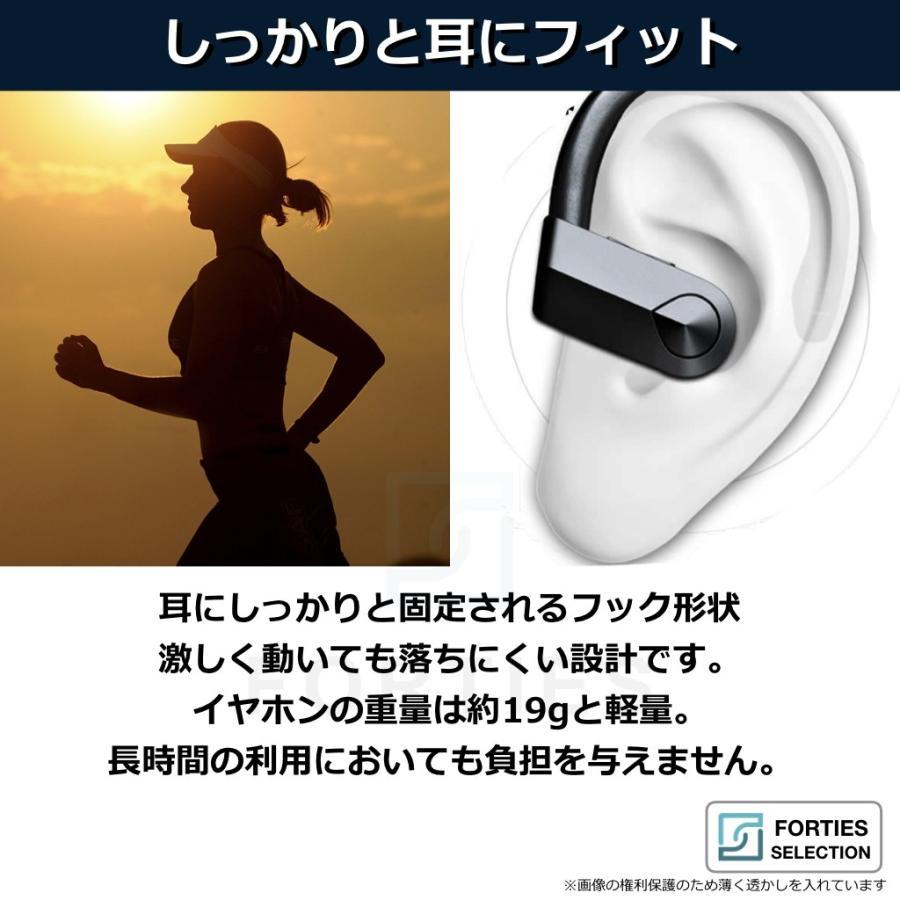 イヤホン スポーツ ランニング ブルートゥース 防水 ワイヤレス Bluetooth IPX5 iPhone Android アンドロイド ワイヤレスイヤホン forties 02