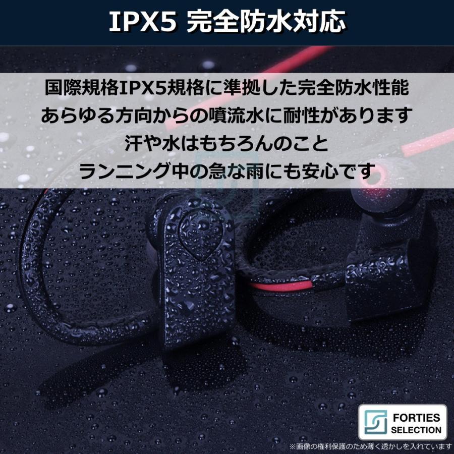 イヤホン スポーツ ランニング ブルートゥース 防水 ワイヤレス Bluetooth IPX5 iPhone Android アンドロイド ワイヤレスイヤホン forties 04