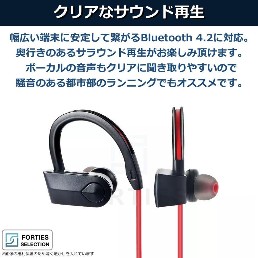 イヤホン スポーツ ランニング ブルートゥース 防水 ワイヤレス Bluetooth IPX5 iPhone Android アンドロイド ワイヤレスイヤホン forties 05
