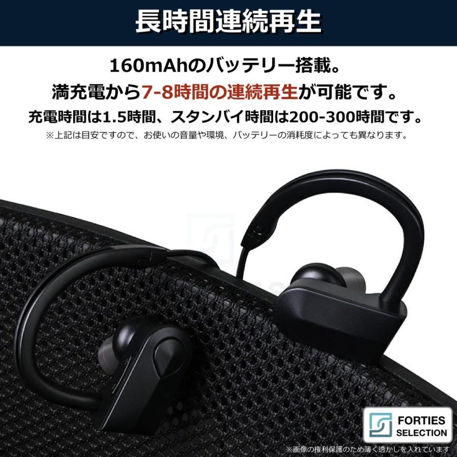 イヤホン スポーツ ランニング ブルートゥース 防水 ワイヤレス Bluetooth IPX5 iPhone Android アンドロイド ワイヤレスイヤホン forties 08