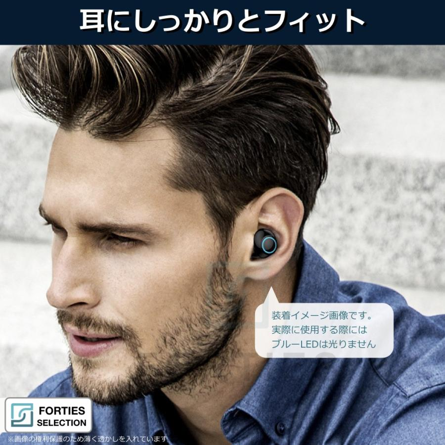 ワイヤレスイヤホン Bluetooth 5.0 防水 S2 IPX5 TWS イヤフォン 高音質 重低音 長時間再生 大容量 バッテリー iPhone Android ブルートゥース5 対応 軽量|forties|03