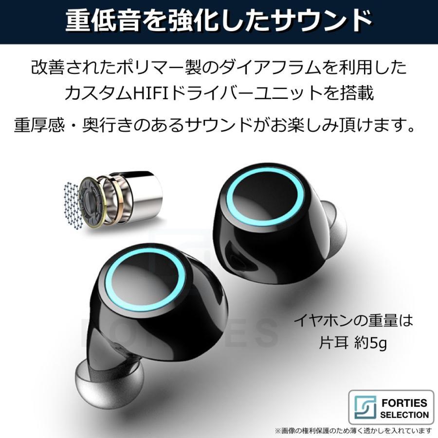 ワイヤレスイヤホン Bluetooth 5.0 防水 S2 IPX5 TWS イヤフォン 高音質 重低音 長時間再生 大容量 バッテリー iPhone Android ブルートゥース5 対応 軽量|forties|05