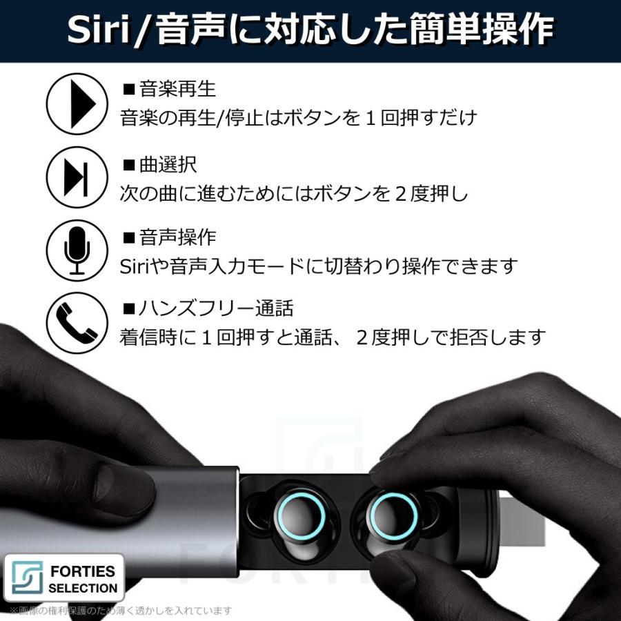 ワイヤレスイヤホン Bluetooth 5.0 防水 S2 IPX5 TWS イヤフォン 高音質 重低音 長時間再生 大容量 バッテリー iPhone Android ブルートゥース5 対応 軽量|forties|06
