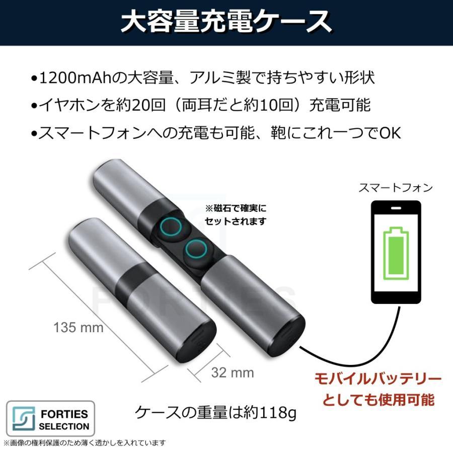 ワイヤレスイヤホン Bluetooth 5.0 防水 S2 IPX5 TWS イヤフォン 高音質 重低音 長時間再生 大容量 バッテリー iPhone Android ブルートゥース5 対応 軽量|forties|07