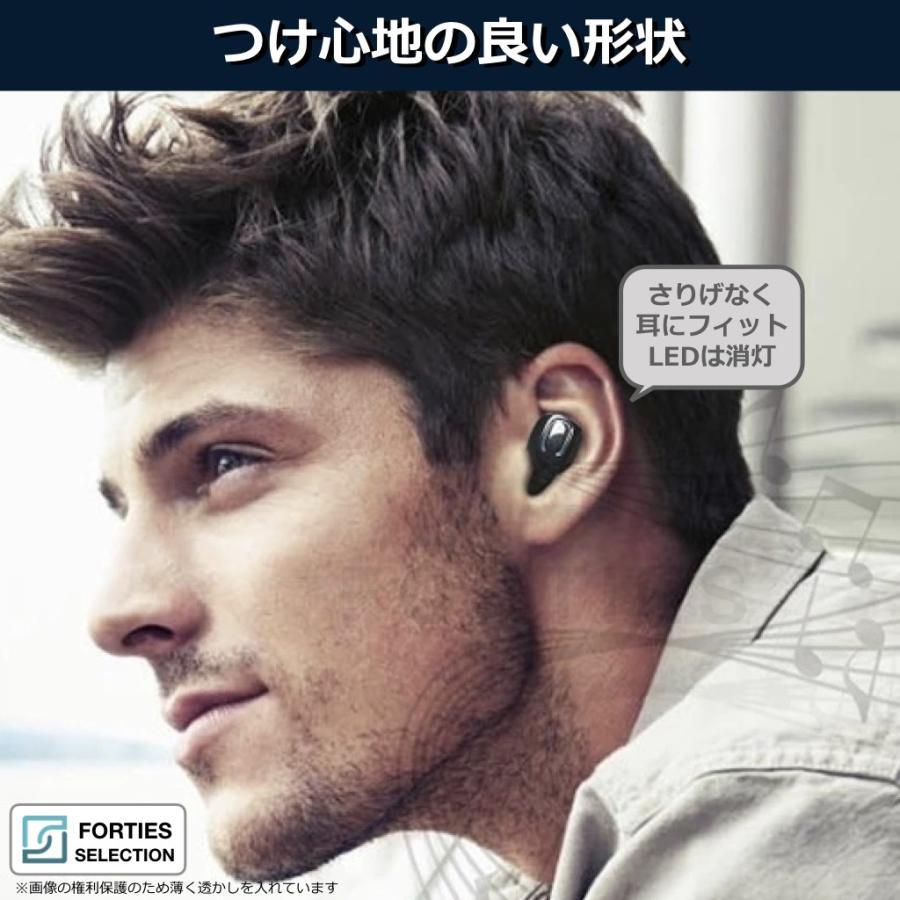 ワイヤレスイヤホン Bluetooth5.0 両耳 高音質 iphone対応 Android 自動ペアリング 小型 軽量 ブルートゥース イヤホン ワイヤレス TWS 充電ケース付|forties|02