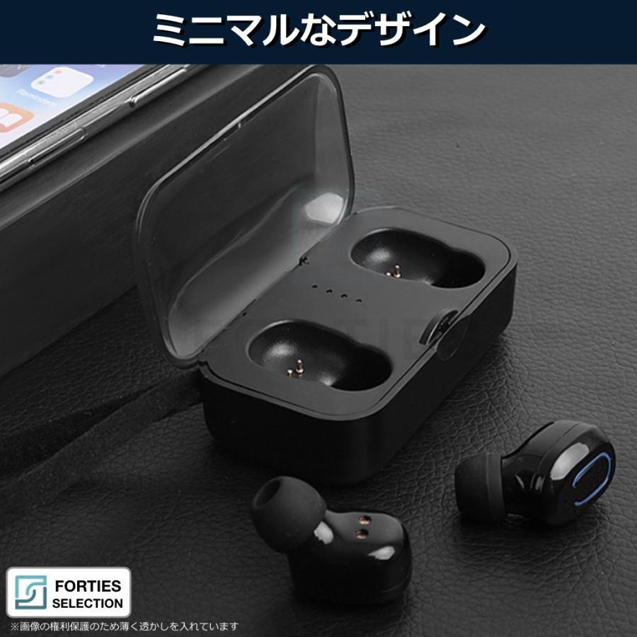 ワイヤレスイヤホン Bluetooth5.0 両耳 高音質 iphone対応 Android 自動ペアリング 小型 軽量 ブルートゥース イヤホン ワイヤレス TWS 充電ケース付|forties|03