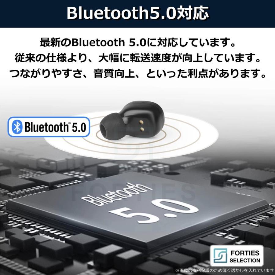 ワイヤレスイヤホン Bluetooth5.0 両耳 高音質 iphone対応 Android 自動ペアリング 小型 軽量 ブルートゥース イヤホン ワイヤレス TWS 充電ケース付|forties|04