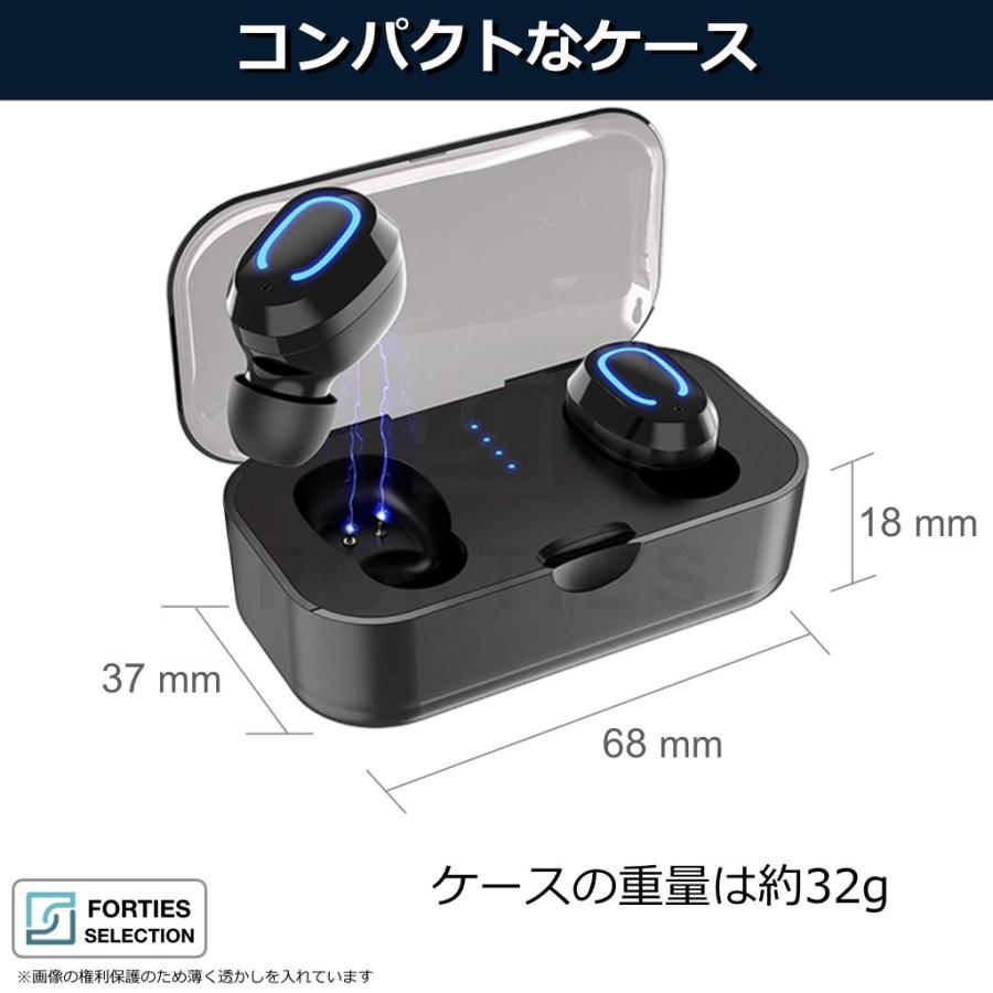 ワイヤレスイヤホン Bluetooth5.0 両耳 高音質 iphone対応 Android 自動ペアリング 小型 軽量 ブルートゥース イヤホン ワイヤレス TWS 充電ケース付|forties|08