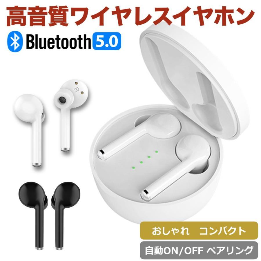 イヤホン iPhone ワイヤレス Bluetooth 5.0 ワイヤレスイヤホン ブルートゥース 両耳 アンドロイド 小型 長時間再生 コンパクト イヤフォン Siri Android TW40|forties