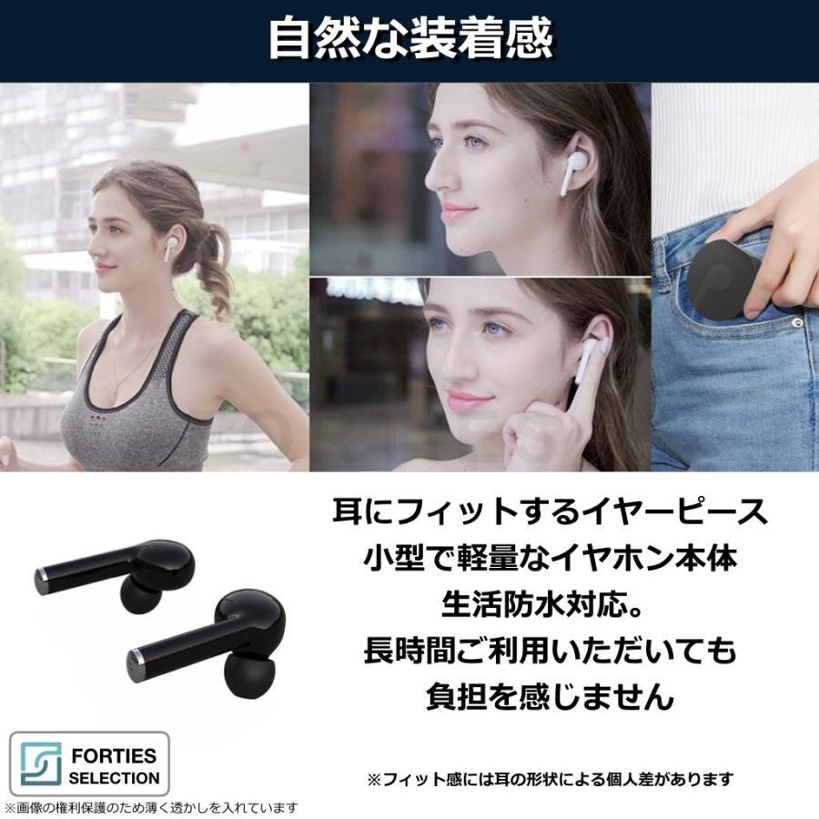 イヤホン iPhone ワイヤレス Bluetooth 5.0 ワイヤレスイヤホン ブルートゥース 両耳 アンドロイド 小型 長時間再生 コンパクト イヤフォン Siri Android TW40|forties|02