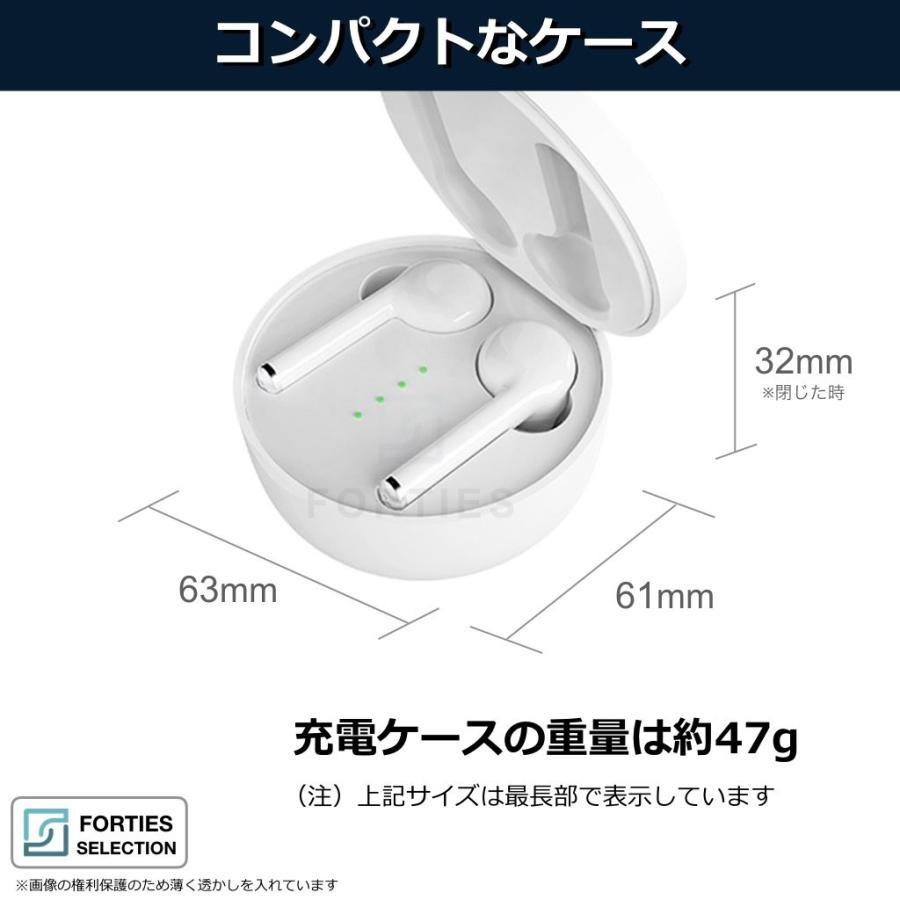 イヤホン iPhone ワイヤレス Bluetooth 5.0 ワイヤレスイヤホン ブルートゥース 両耳 アンドロイド 小型 長時間再生 コンパクト イヤフォン Siri Android TW40|forties|12