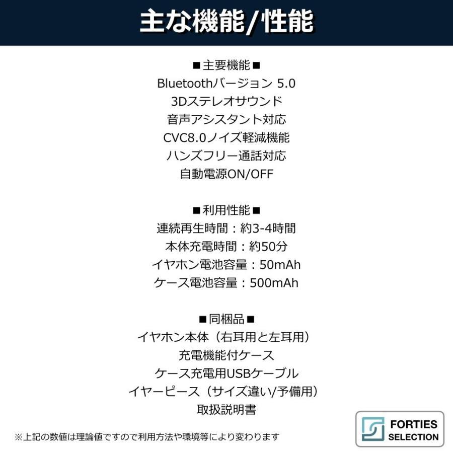 イヤホン iPhone ワイヤレス Bluetooth 5.0 ワイヤレスイヤホン ブルートゥース 両耳 アンドロイド 小型 長時間再生 コンパクト イヤフォン Siri Android TW40|forties|13