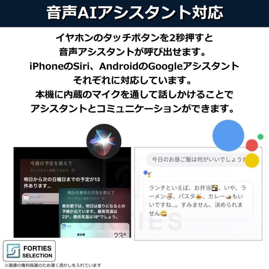 イヤホン iPhone ワイヤレス Bluetooth 5.0 ワイヤレスイヤホン ブルートゥース 両耳 アンドロイド 小型 長時間再生 コンパクト イヤフォン Siri Android TW40|forties|06