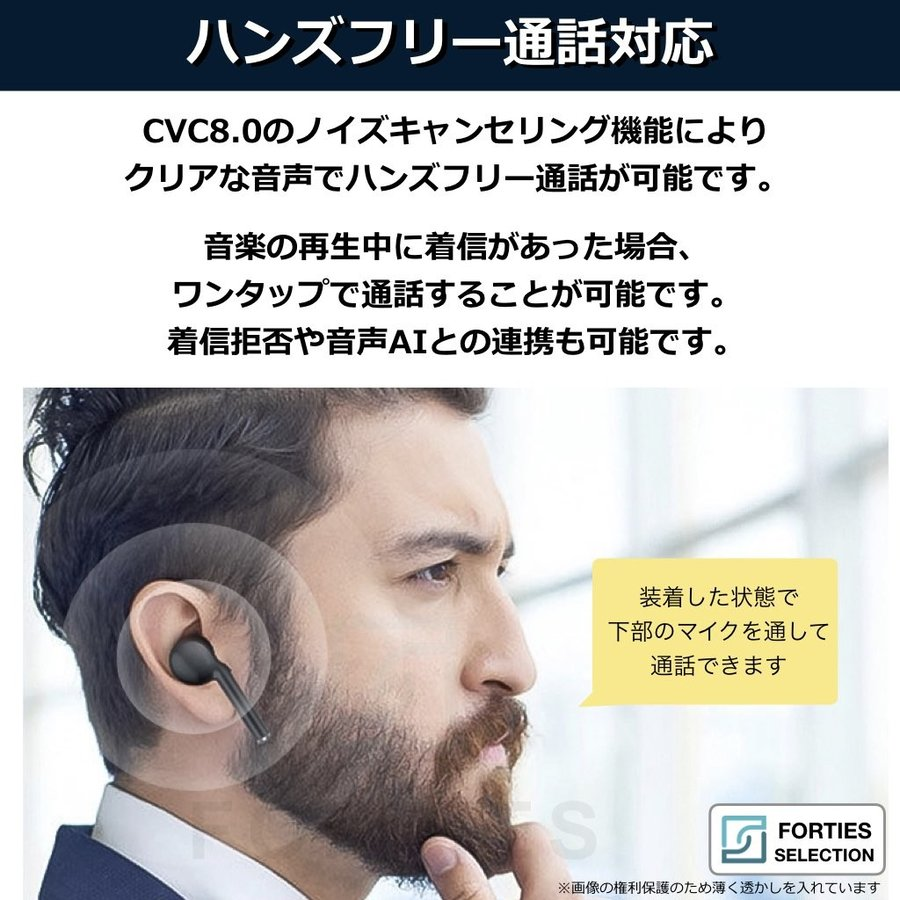 イヤホン iPhone ワイヤレス Bluetooth 5.0 ワイヤレスイヤホン ブルートゥース 両耳 アンドロイド 小型 長時間再生 コンパクト イヤフォン Siri Android TW40|forties|07