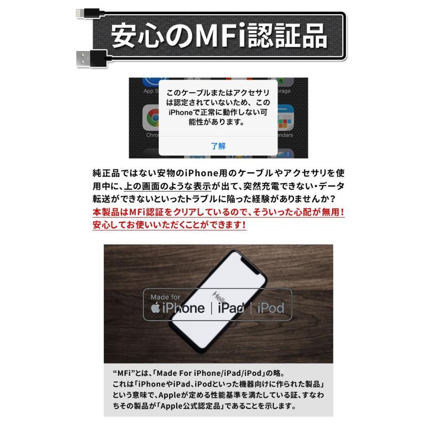 【MFi認証】 Lightning ケーブル 2m iPhone 充電ケーブル ライトニングケーブル 認証 iPhone X 8 7 6s Plus 5s 5c iPad Air mini 対応 fortune 05