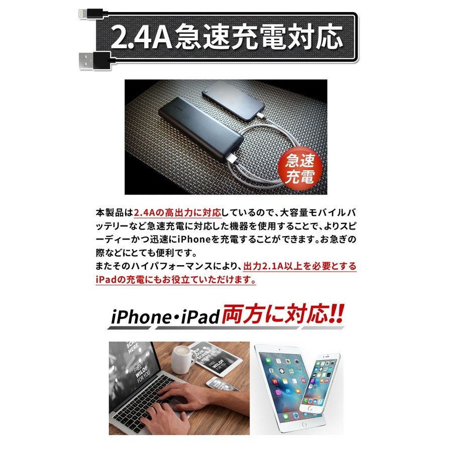 【MFi認証】 Lightning ケーブル 2m iPhone 充電ケーブル ライトニングケーブル 認証 iPhone X 8 7 6s Plus 5s 5c iPad Air mini 対応 fortune 06