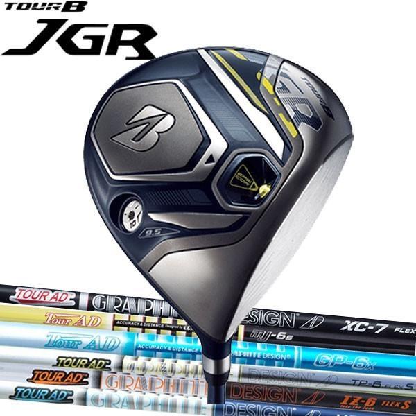 定番 ブリヂストンゴルフ ツアーB 2020 NEW JGR NEW ドライバー [ツアーAD] ニュー XC ドライバー/VR/IZ/TP/GP/MJ/PT/MT/GT/BB カーボンシャフト BRIDGESTONE TourB ニュー JGR 2020JGR, ダントツonline:ad35150a --- taxreliefcentral.com