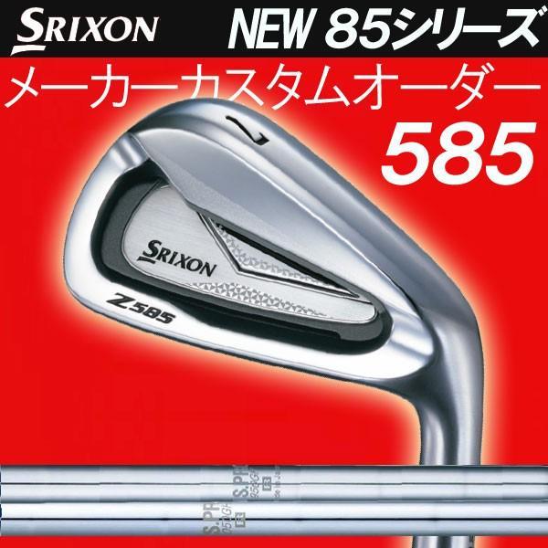 スリクソン NEW ZシリーズZ 585 アイアン NSプロシリーズ スチールシャフト 5本セット(#6〜PW) NS1050GH/980GH DST/950GH/940GH DST/920GH XXIO/900GH DST