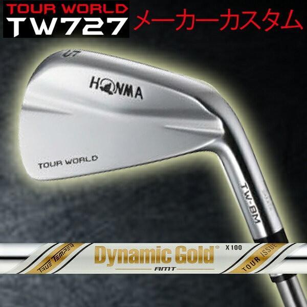 史上最も激安 ホンマゴルフ ツアーワールド TW-BM アイアン ダイナミックゴールド AMTツアーイシュー AMTイシュー スチールシャフト 6本セット(#5〜#10), 香水フレグランスPARFUM de EARTH 8a31f102