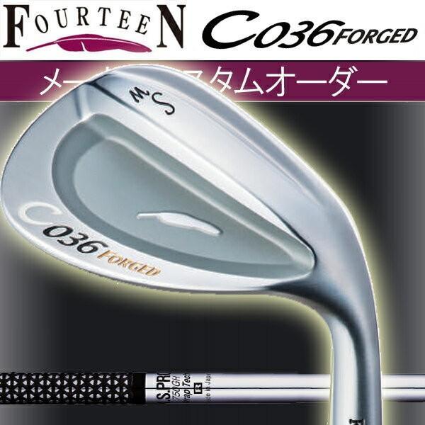 フォーティーン C-036フォージド ウェッジ NS プロ 750シリーズ 750GH スチールシャフト FOURTEEN C036FORGEDN.S PRO 日本シャフト