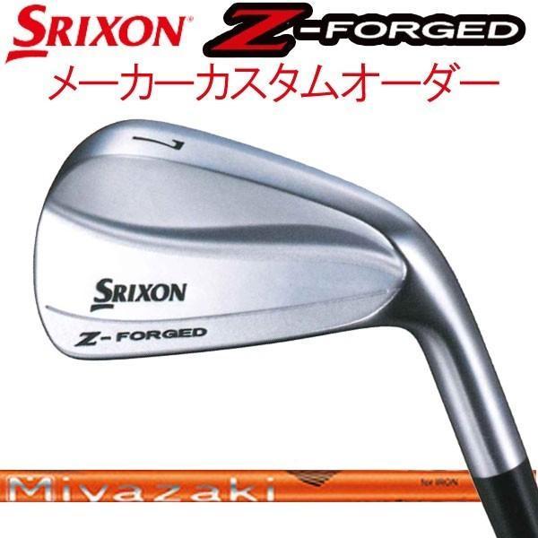 スリクソン NEW Zシリーズ Zフォージド アイアン [ミヤザキ カウラ シリーズ] 5本セット(#6〜PW) Miyazaki Kaula 8 for IRON DUNLOP SRIXON iron Z FORGED
