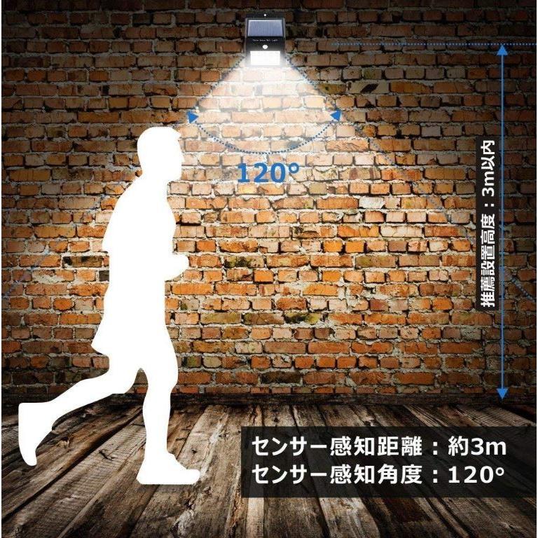 ソーラーライト 屋外 人感センサー おしゃれ 明るい 庭 ガーデン センサーライト 30 LED 防犯 玄関 ガーデンライト 外灯 防犯ライト 最強 家庭用 工事不要 外|four-piece|13