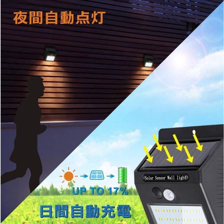 ソーラーライト 屋外 人感センサー おしゃれ 明るい 庭 ガーデン センサーライト 30 LED 防犯 玄関 ガーデンライト 外灯 防犯ライト 最強 家庭用 工事不要 外|four-piece|14