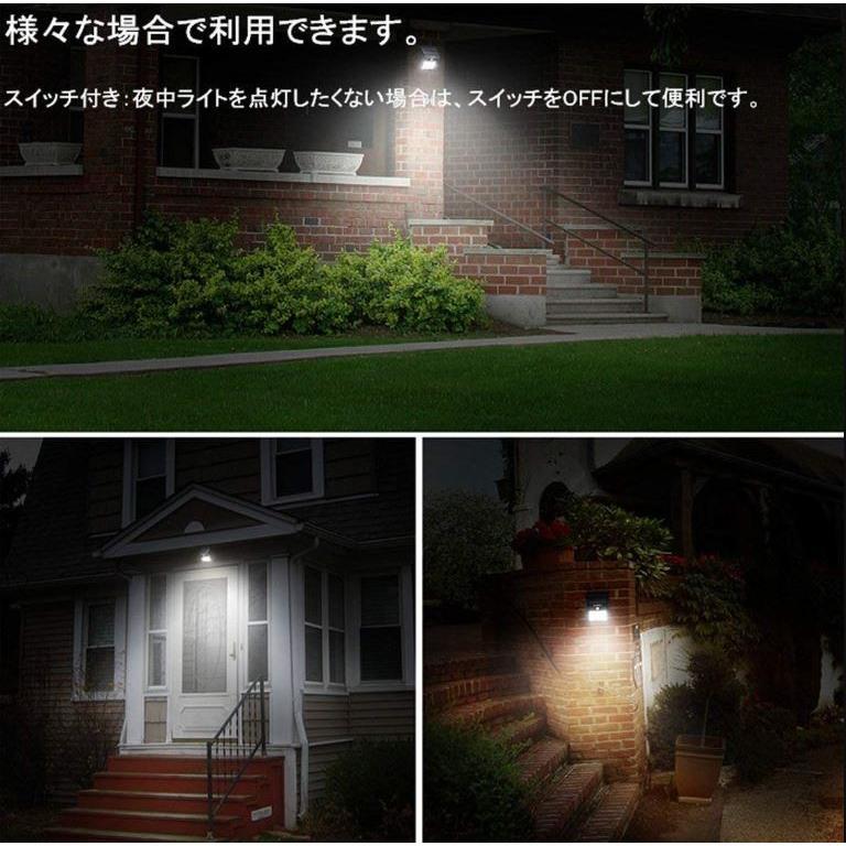 ソーラーライト 屋外 人感センサー おしゃれ 明るい 庭 ガーデン センサーライト 30 LED 防犯 玄関 ガーデンライト 外灯 防犯ライト 最強 家庭用 工事不要 外|four-piece|06
