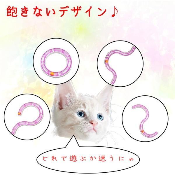 猫 おもちゃ ボール 一人遊び ストレス 解消 猫のおもちゃ ネコ 猫用品 玩具 猫おもちゃ 猫用おもちゃ 猫じゃらし ペット用品|four-piece|02