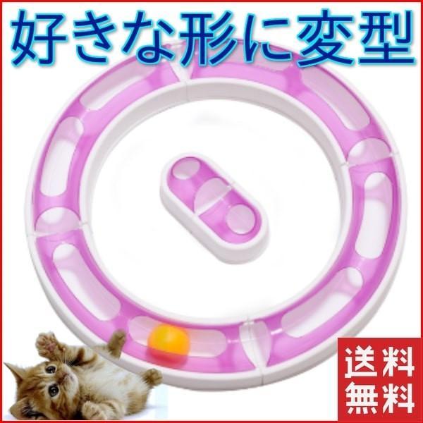 猫 おもちゃ ボール 一人遊び ストレス 解消 猫のおもちゃ ネコ 猫用品 玩具 猫おもちゃ 猫用おもちゃ 猫じゃらし ペット用品|four-piece|18