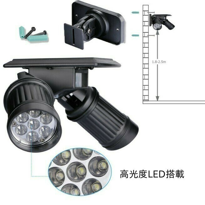 ソーラーライト 屋外 人感センサー LED 明るい おしゃれ 防水 センサーライト 玄関 防犯 ライト 外灯|four-piece|12